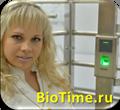 Биометрический учет рабочего времени и контроль доступа на производстве